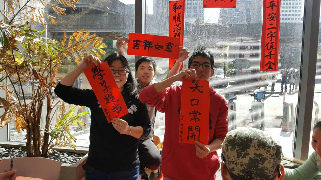 A group of attendees show off the Chinese couplets that they made at City College's Chinese New Year celebration. (Photo by CHNB Student Council)